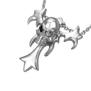 Pendentif acier croix fleur de Lys et crane